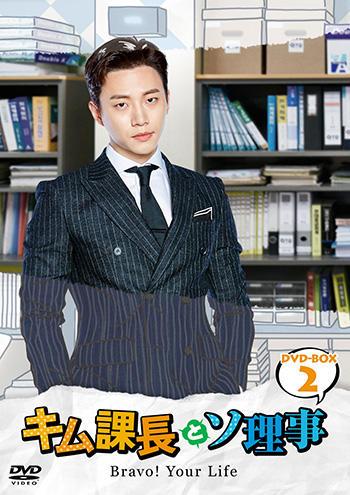 KimKachou_Box2_H1_s.jpg