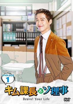 KimKachou_Box1_H1_s.jpg