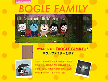 boglefamily_website_s.jpg
