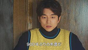 tokkebi_sozai06_1_s.jpgのサムネイル画像