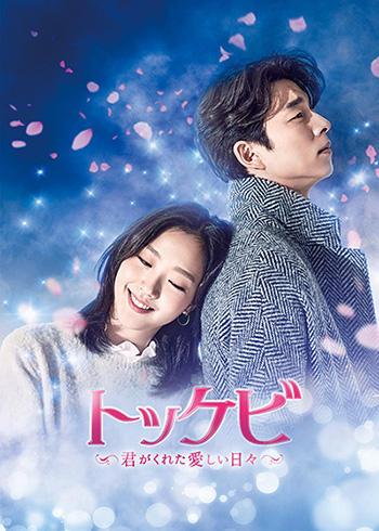 [DVD] いばらの花 TVドラマ / DVD-BOX 2